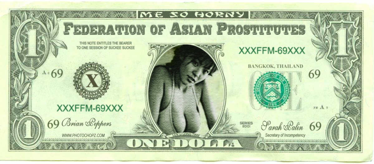 One_Dollar_Bill1